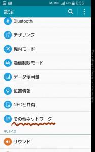 tempFileForShare_2014-11-29-00-56-16