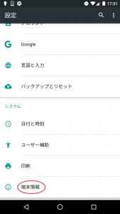 1Screenshot_20160617-175130