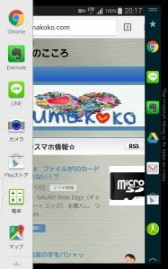 Screenshot_2014-11-15-01-17-20