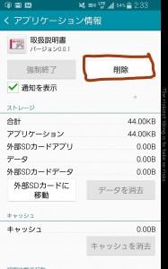 tempFileForShare_2014-11-21-02-34-12