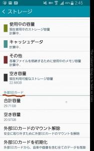 tempFileForShare_2014-11-21-02-45-37