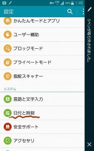 tempFileForShare_2014-11-29-01-45-55