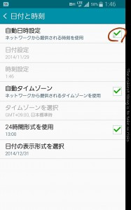 tempFileForShare_2014-11-29-01-46-27