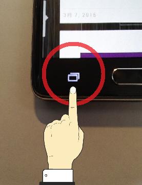 スマホのホームボタン横にある謎のボタンを使いこなす!