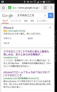 Screenshot_2015-03-11-05-56-00