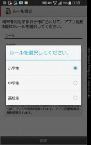Screenshot_2015-03-29-00-40-19
