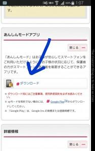 tempFileForShare_2015-03-29-01-08-15