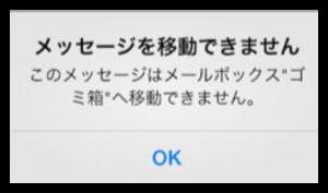 Screenshot_NormalAppImage(4)