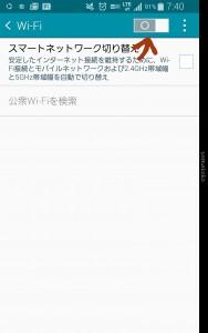 tempFileForShare_2015-06-20-07-41-12