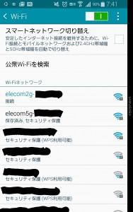 tempFileForShare_2015-06-20-07-44-08