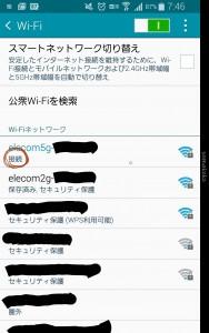 tempFileForShare_2015-06-20-07-48-04