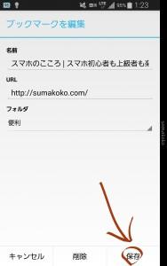 tempFileForShare_2015-07-09-01-23-55