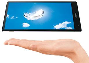 【SH-05G】ドコモタブレット2015夏モデル AQUOS PAD 発売決定!