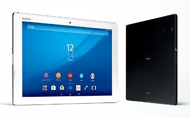 【SO-05G】ドコモタブレット2015夏モデル XPERIA Z4 Tablet 発売決定!