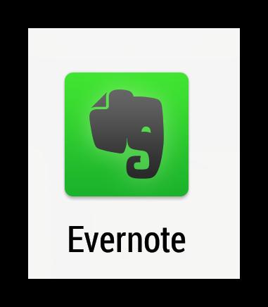 ド定番の便利メモアプリ Evernoteの使い方!