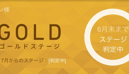 【簡単解説!】dカードGOLD(ゴールド)の年会費、元を取るには月々いくらから?