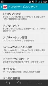 Screenmemo_share_2016-03-18-01-04-20