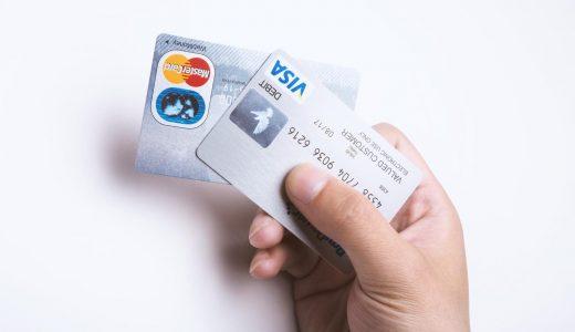 リスク軽減!スマホでネットショッピングするときにクレジットカードを登録するならひと手間加えよう