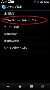 2016_06_16_12.20.48