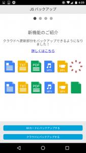 Screenshot_20160603-040903