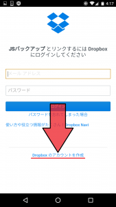 Screenshot_20160603-041708