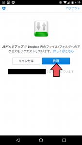 Screenshot_20160603-041907