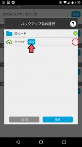 Screenshot_20160603-043050