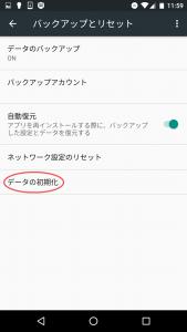 Screenshot_20160616-120000