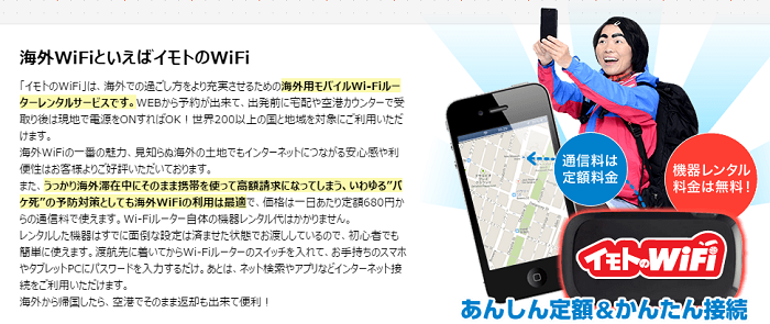 Wi-Fi2