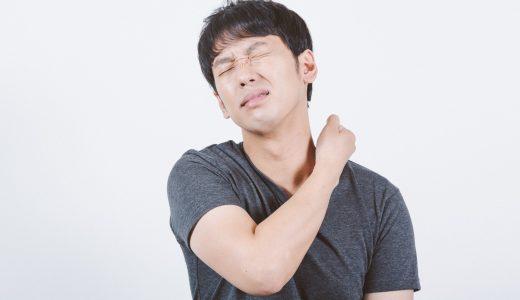 スマホが原因の肩こりや頭痛、ストレートネック対策に枕を変えてみてはいかがでしょう?