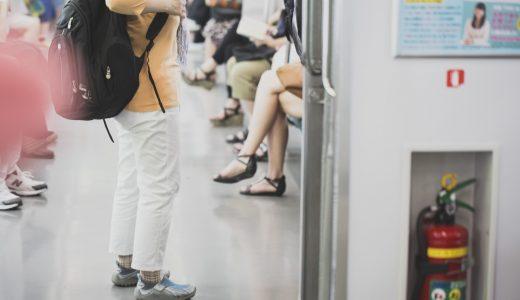 長い通勤時間や空き時間、スマホを使ってどう過ごす?