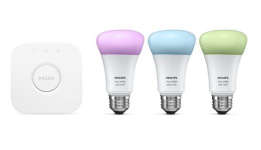 iPhoneで光の色や明るさ調整調整を遠隔で行えるライト