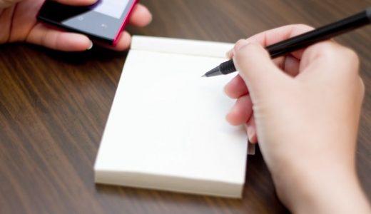 格安SIMを買う前に準備すべきことと、手続き時に必要なもの