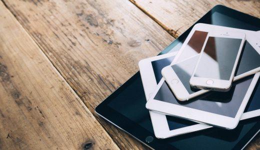 Wi-FiモデルとSIMモデルのタブレットってどっちが良いの?その違いと料金を比較してみました。