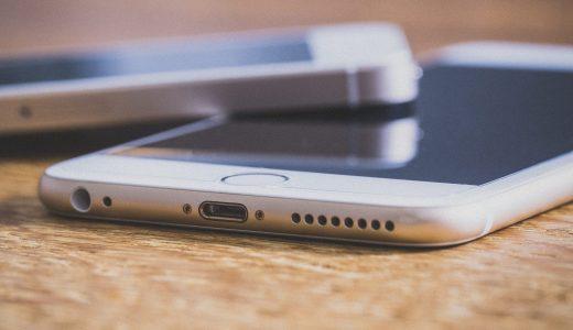 格安SIMでiPhoneを使うにはどうすればいいの?