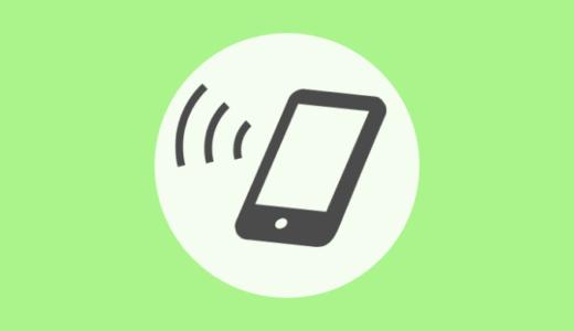 スマホとテレビの無線ワイヤレス接続!テレビ出力に必要な機器の特徴と選び方