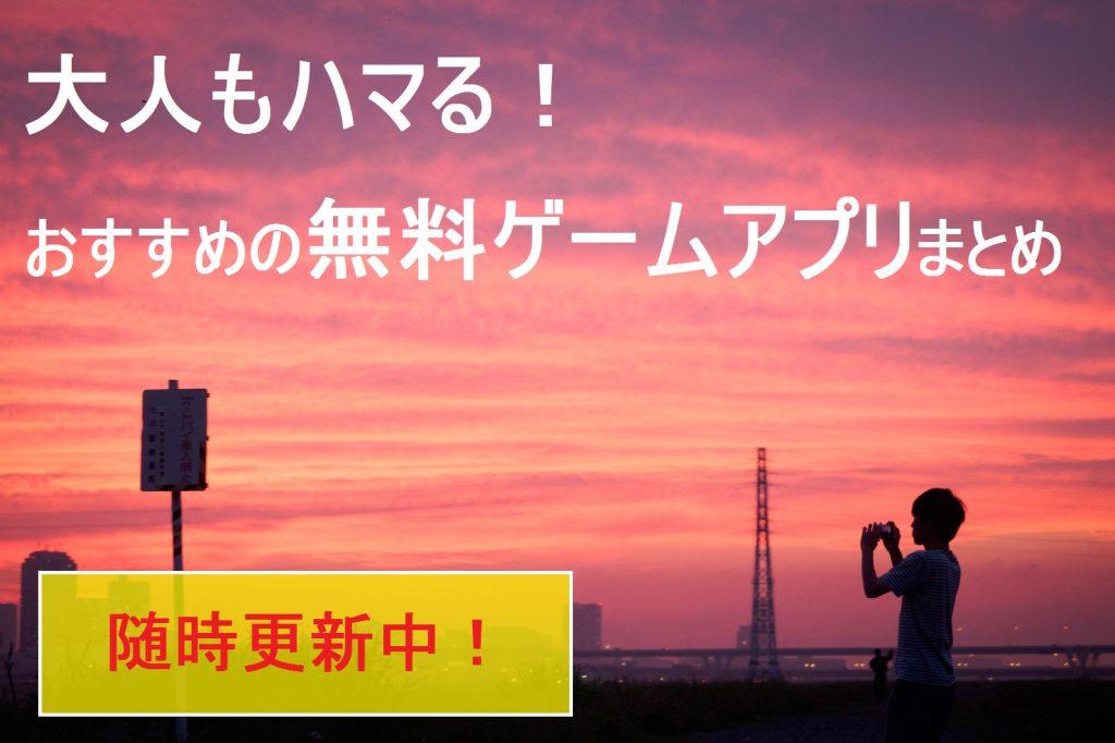 hiro_p6270013_tp_v