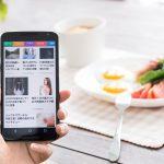 色んなニュースアプリを試した中で一番おすすめなアプリはコレ!