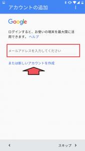 Screenshot_20160907-153658