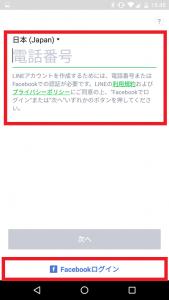 Screenshot_20160907-154548 (1)