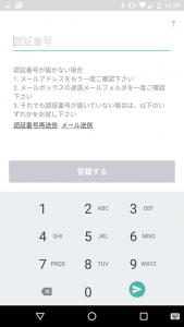 Screenshot_20160907-162913