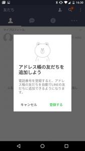 Screenshot_20160907-163004