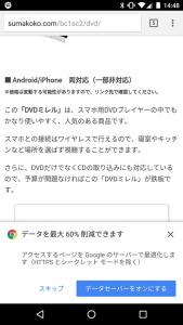 screenshot_20160920-144844