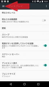 screenshot_20160920-152110
