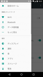 screenshot_20160920-152114