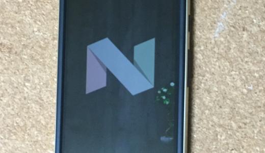【レビュー】Android7.0 Nougat(ヌガー)の使用感を簡単にまとめました