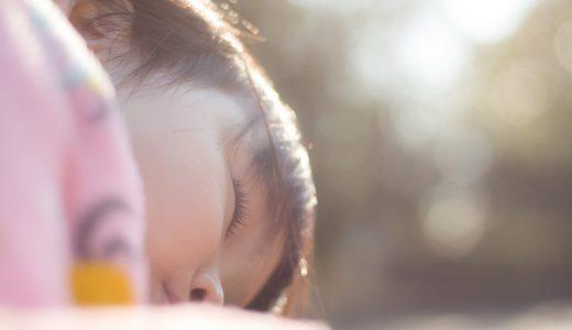 家族だけで使える写真共有SNS「みてね」が秀逸!子供の写真や思い出を簡単共有