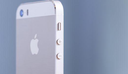 iPhone 7/7 Plusは売れるのか?