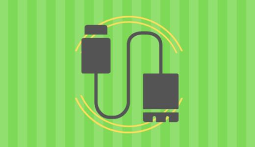 """スマホの充電は""""USB micro-B""""から""""USB type-C""""へ。どう違う?今までの充電器は使える?"""