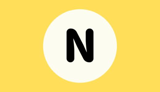 速度と安定感が高評価の格安SIM「NifMO」ってどんなサービス?